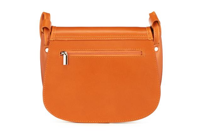 c2fe40fea5186 Listonoszka Vintage to torebka bardzo lubiana i poszukiwana przez kobiety.